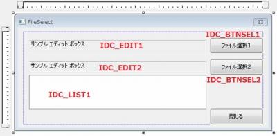 VC++,MFC,ファイル選択,初期フォルダ,複数ファイル,ファイルフィルター,前回選択,OPENFILENAME,CFileDialog,