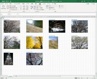 画像リスト実行イメージ,Hyperlinks,Pictures,ハイパーリンク,VBA,
