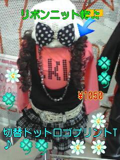 101009_1016~01.jpg