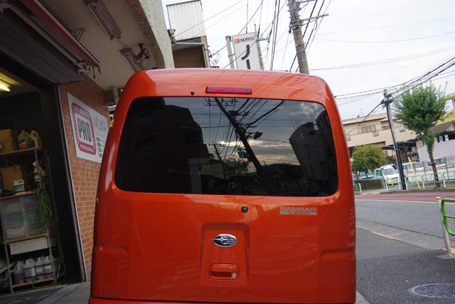 IMGP8341.JPG