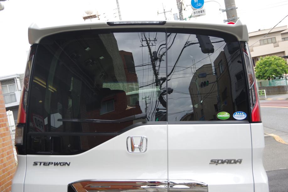 IMGP0996.JPG