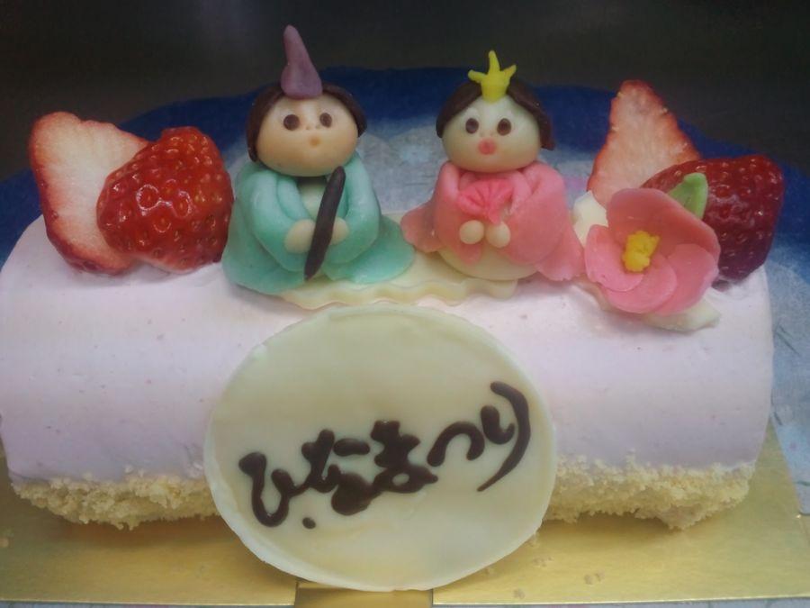ひなケーキ.jpg