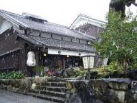 日牟礼茶屋