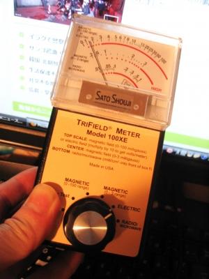ディスプレイ 電磁波測定