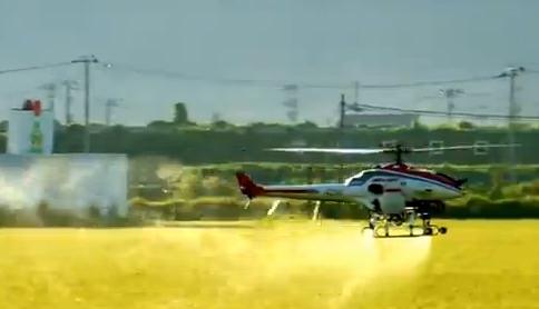 農薬 航空散布
