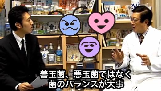 藤田紘一郎氏