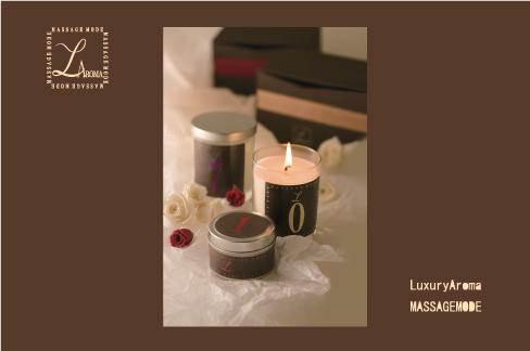 ラグジュアリーアロマ Luxury Aroma
