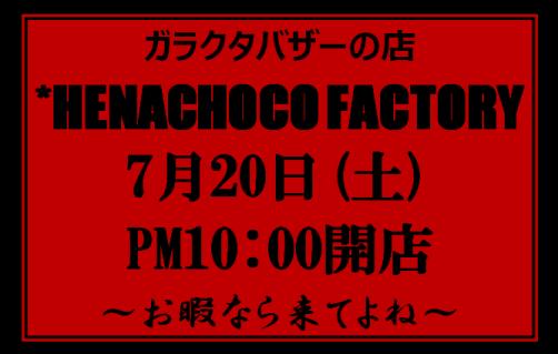 HENACHOCO FACTORY