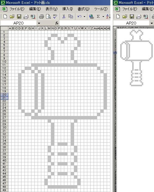 Excel ドット画 『ハンマー』