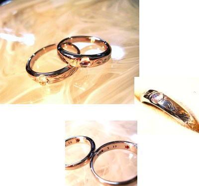 結婚指輪だから、こうじゃなきゃダメ。なんて無い。好きならそれでいい。