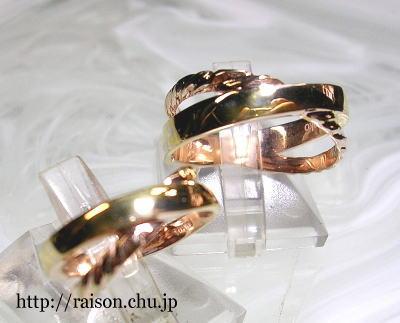 ふたつのリングが重なり合う。ふたりの人生を表す様に。
