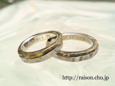 テイスト重視の結婚指輪です。