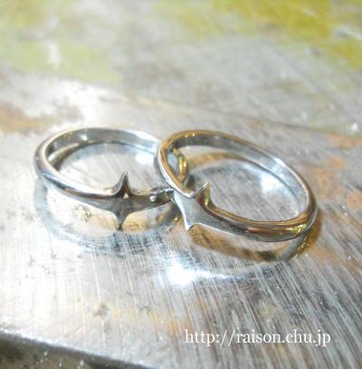 星を象った結婚指輪。