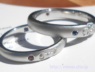 結婚指輪。シンプル、和柄。