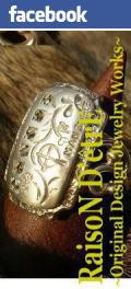 レゾンデートル〜Original Design Jewelry Works〜のフェイスブックページへ。