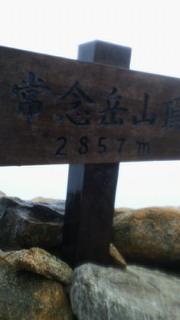 201207150645000.jpg