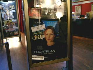 フランクフルトの映画館内
