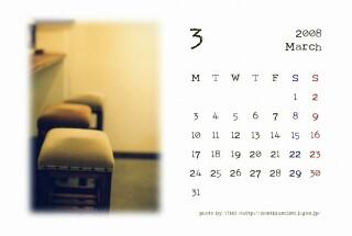 カレンダー2008年3月