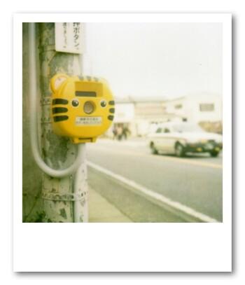押ボタン信号