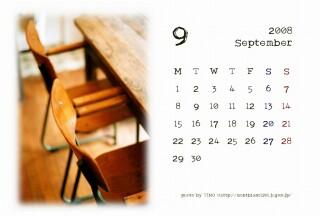 2008年9月のカレンダー