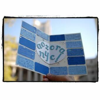 AOZORAカード