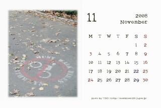 2008年11月のカレンダー