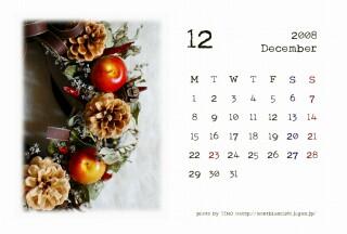 2008年12月のカレンダー