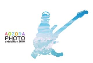 AOZORA8_s