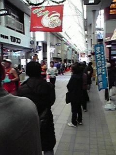 200712091038001.jpg