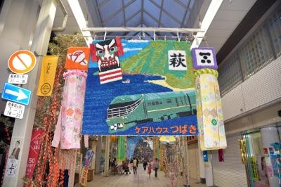 tanabata_1_1.jpg