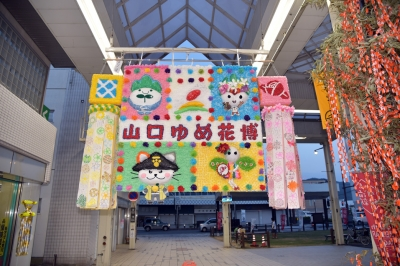 tanabata_1_2.jpg