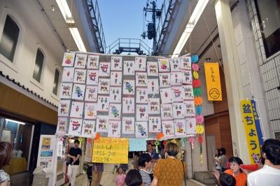 tanabata_10_1.jpg