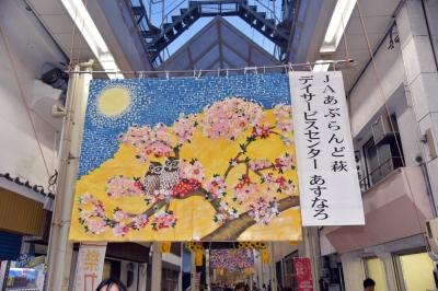 tanabata_11_1.jpg