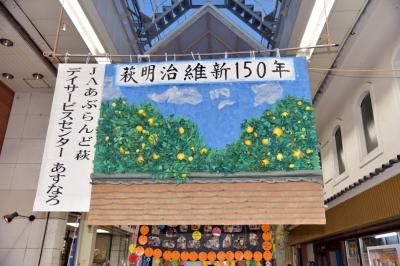 tanabata_11_2.jpg