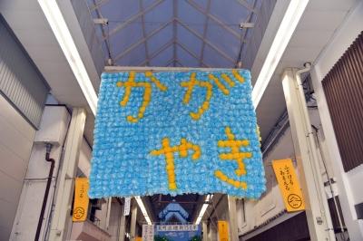 tanabata_12_2.jpg