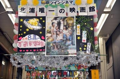 tanabata_15_1.jpg
