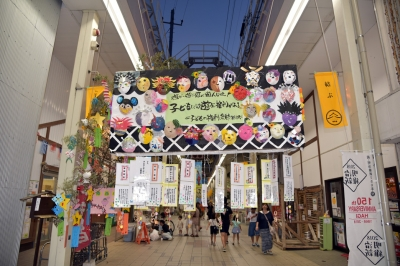 tanabata_20_1.jpg