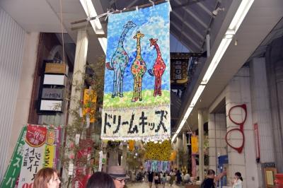 tanabata_22_1.jpg