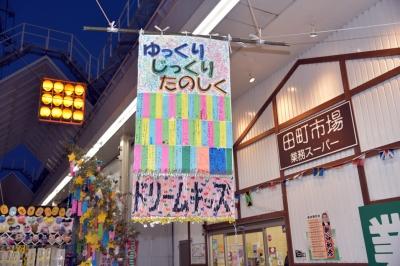 tanabata_22_2.jpg