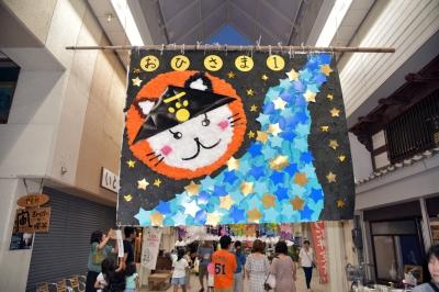 tanabata_26_1.jpg