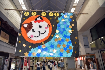 tanabata_26_2.jpg