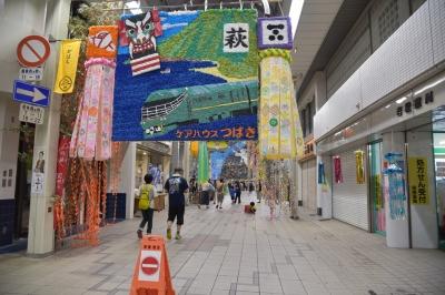 tanabata2.jpg
