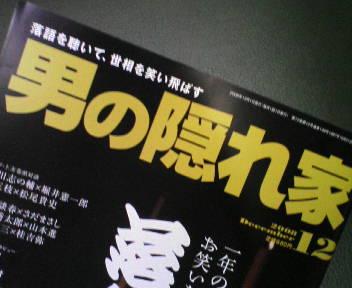 20081103004810.jpg