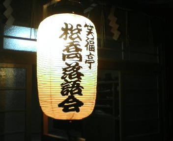20081114180620.jpg