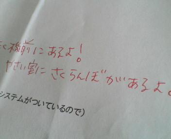 20100702082312.jpg