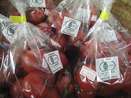 有機JASトマト