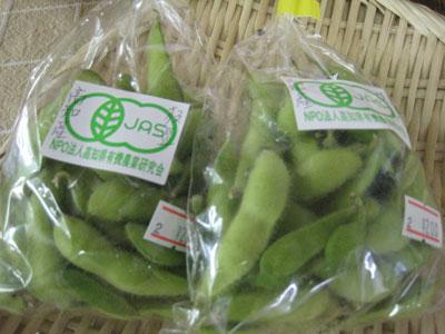 有機JAS枝豆