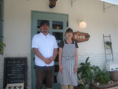 東村さん夫妻