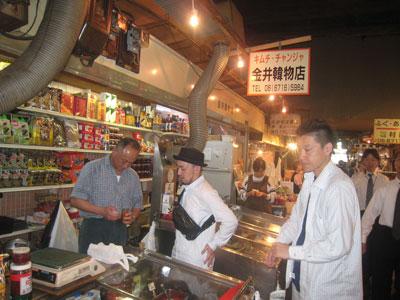 韓国食材専門店