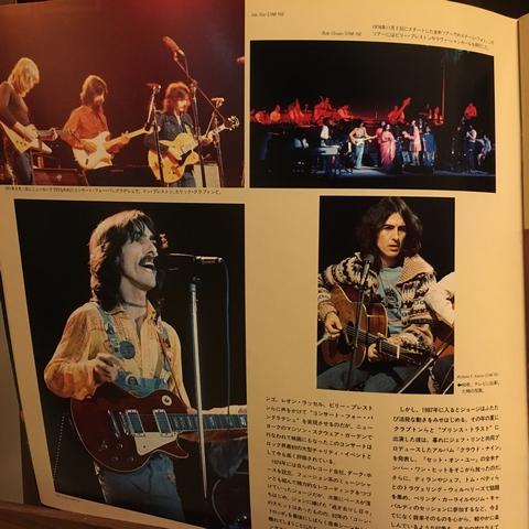George in Japan 2